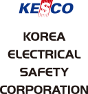 Korea Electrical Safety Corporation 시그니처(영문 네줄 버전)