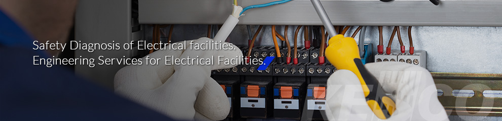 KESCO Safety Diagnosis of Electrical Facilities. Engineering Services for Electrical Facilities.
